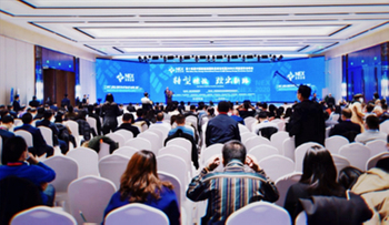 Sunrain Group was invited to participate in the 14th China New Energy International Summit Forum and 2020 Datong Energy Revolution Summit
